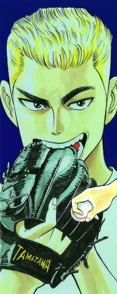 stopper busujima back