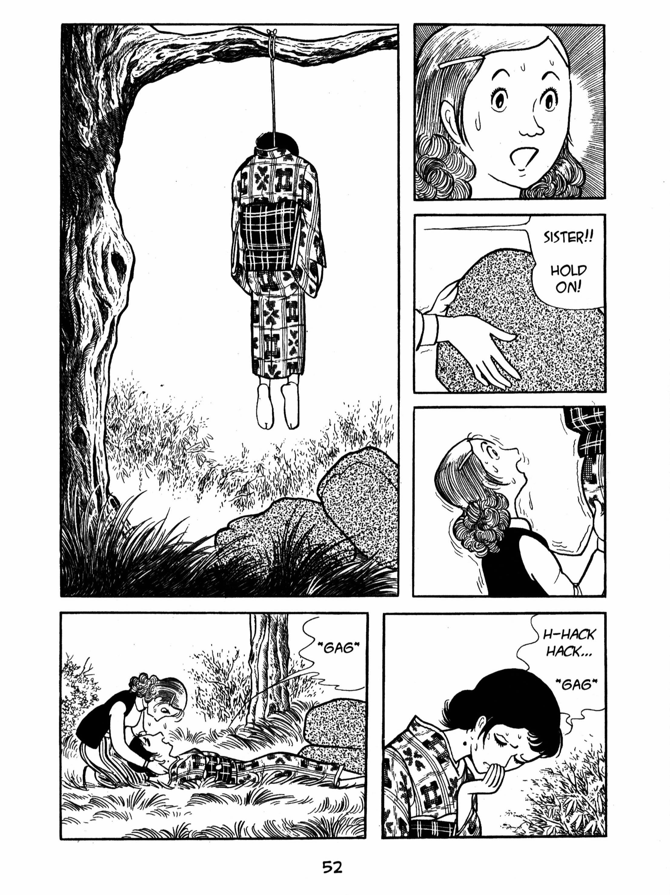 japan sex comics