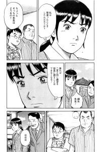 watashi no koshien 03_183+1