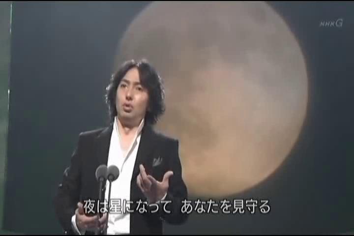akikawa masafumi will not become the moon when he dies