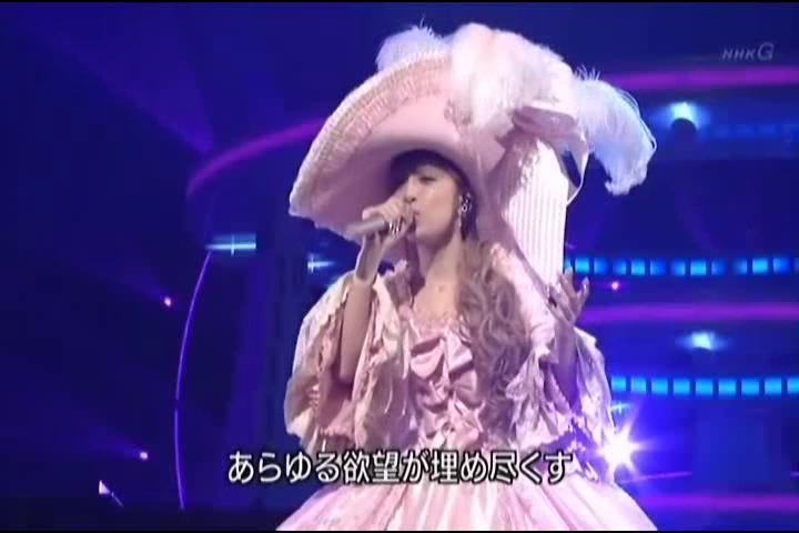 ayumi hamasaki interesting outfit
