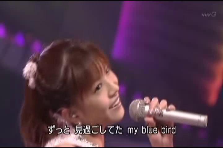 boa performing