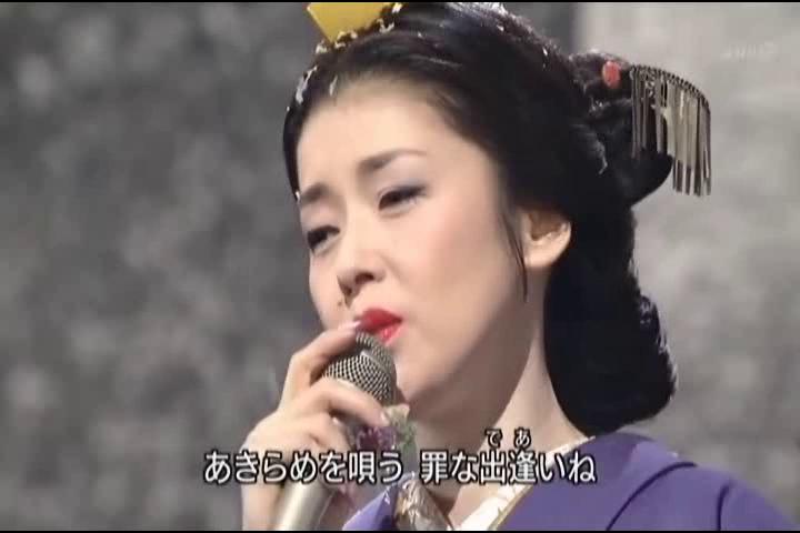 fuji ayako yuki shinshin