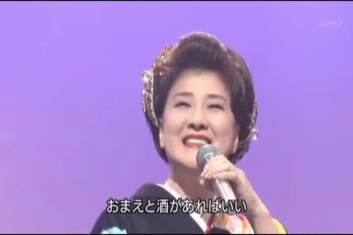 kawanaka miyuki beautiful smile