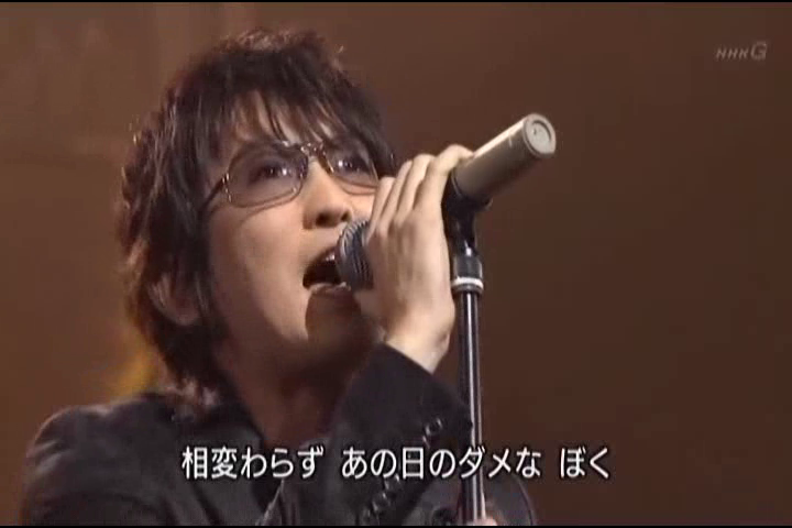 suga shikao performing
