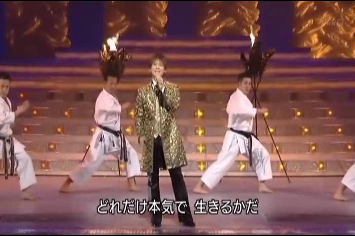 takeshi kitayama performing