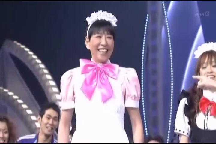 wada akiko as a maid