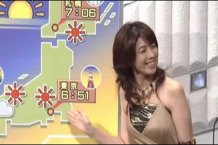weather report at kohaku